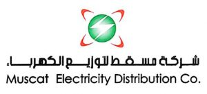 muscat-electricity
